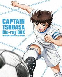 キャプテン翼 Blu-ray BOX 〜小学生編 上巻〜<初回仕様版>(3枚組)