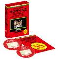 めちゃ×2イケてるッ! 赤DVD第2巻 オカザイル2