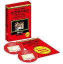 めちゃ×2イケてるッ! 赤DVD第2巻 オカザイル2 [ EXILE ]