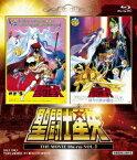 聖闘士星矢 THE MOVIE VOL.1【Blu-ray】 [ 古谷徹 ]