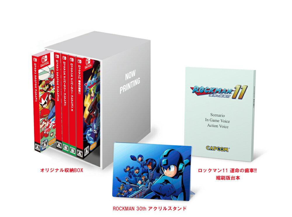 ロックマン&ロックマンX 5in1 スペシャルBOX Nintendo Switch版