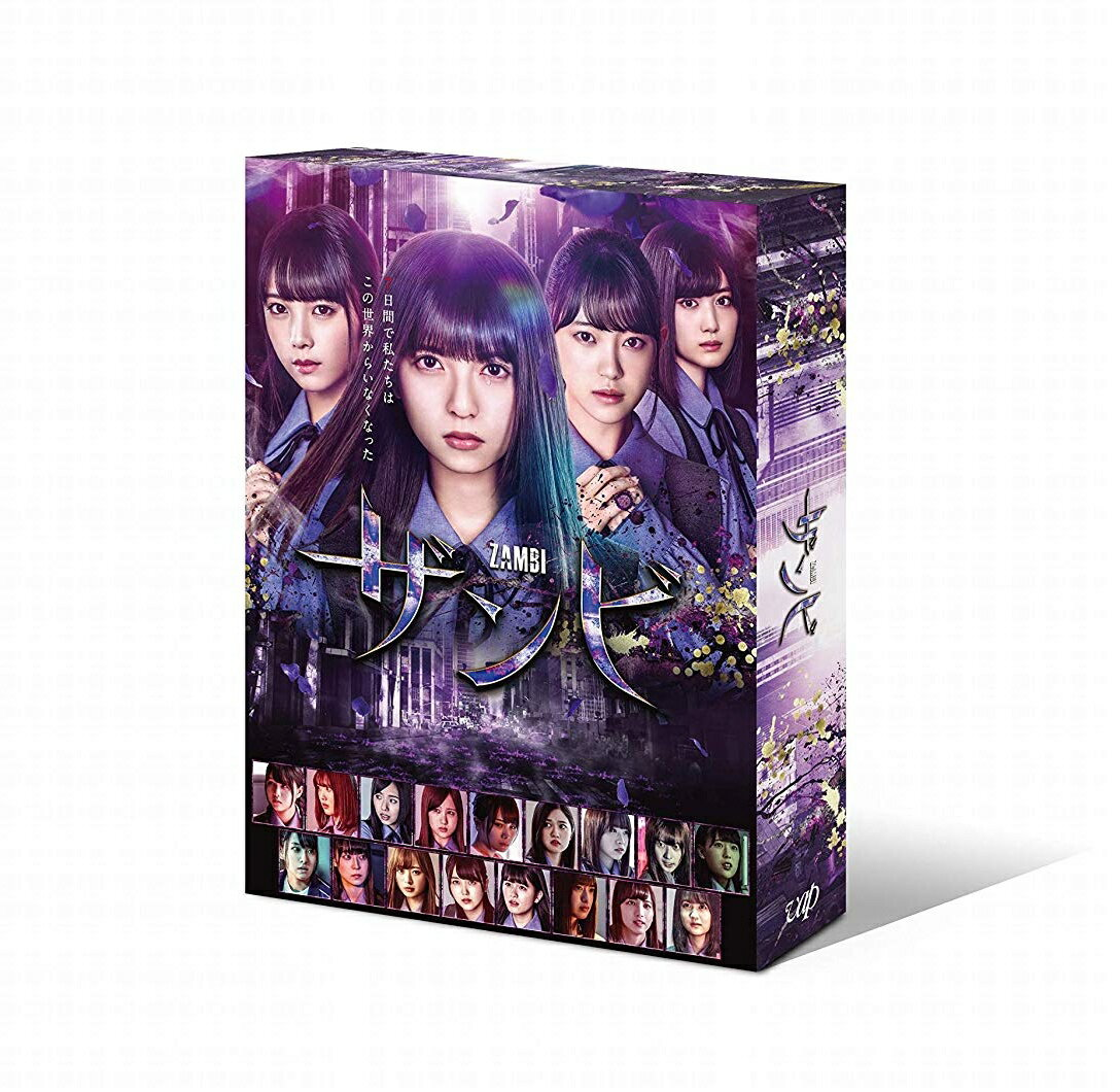 ドラマ「ザンビ」Blu-ray BOX【Blu-ray】
