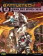 CBT Jihad Hot Spots 3076 BATTLETECH # CBT JIHAD HOT S (Battletech) [ Catalyst Game Labs ]