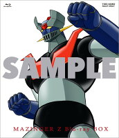 マジンガーZ Blu-ray BOX VOL.1【Blu-ray】