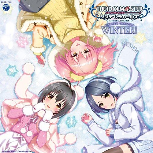 CD, ゲームミュージック THE IDOLMSTER CINDERELLA GIRLS MASTER SEASONS WINTER! (V.A.)