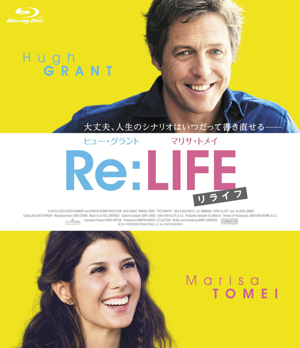 Re:LIFE〜リライフ〜【Blu-ray】画像