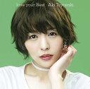 love your Best [ 豊崎愛生 ]