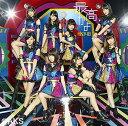 最高かよ (Type-A CD+DVD) [ HKT48 ]