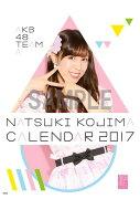 (卓上)AKB48 小嶋菜月 カレンダー 2017【楽天ブックス限定特典付】