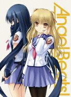 Angel Beats! 4【完全生産限定版】【Blu-ray】