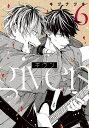 ギヴン(6) (ディアプラスコミックス Cheri+ Selection) [ キヅナツキ ]