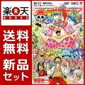 ONE PIECE 1-83巻セット【特典:透明ブックカバー巻数分付き】