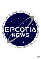 NEWS ARENA TOUR 2018 EPCOTIA(DVD通常盤)