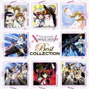 アイドルマスター XENOGLOSSIA Best COLLECTION