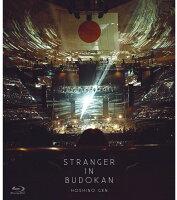 STRANGER IN BUDOKAN 【通常盤】【Blu-ray】