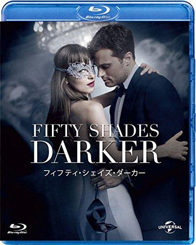 フィフティ・シェイズ・ダーカー【Blu-ray】
