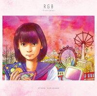 RGB 〜True Color〜 (完全生産限定盤 CD+DVD+グッズ)