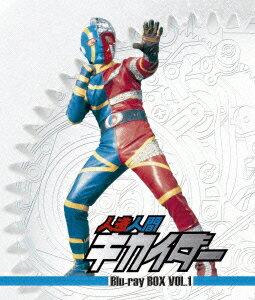 人造人間キカイダーBlu-rayBOXVOL.1 Blu-ray  伴大介