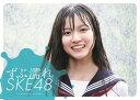 ずぶ濡れSKE48 (扶桑社ムック) [ SKE48 ]