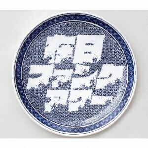 【楽天ブックスならいつでも送料無料】はじめての在日ファンク・アワー LIVE in SHIBUYA(CD+DVD...