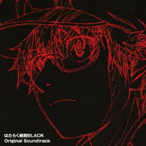 はたらく細胞BLACK Original Soundtrack画像