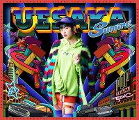 POP TEAM EPIC (初回限定盤 CD+DVD)