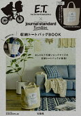 E.T. × journal standard Furniture収納トートバッ