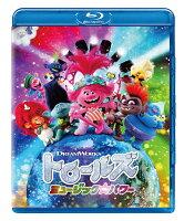 トロールズ ミュージック・パワー【Blu-ray】