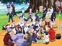 続『刀剣乱舞ー花丸ー』スペシャルイベント 花丸◎まつり DVD 初回生産限定版