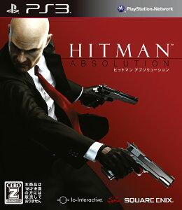 【送料無料】ヒットマン アブソリューション PS3版