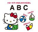 ハローキティのはじめてのえほん ABC [ キャラぱふぇ編集部 ]