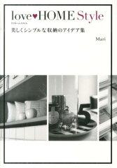 【6/26 10時迄ポイント5倍!エントリー&2,000円以上購入対象】love・HOME Style