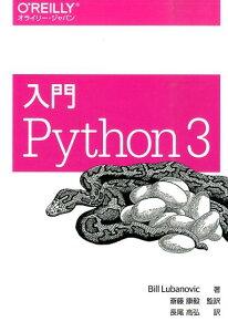 Python 3: mysql-connector で mysql に接続する