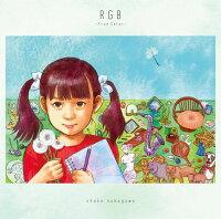 RGB 〜True Color〜 (初回限定盤 CD+DVD)
