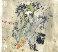 堕天使 (完全限定盤A CD+Blu-ray)