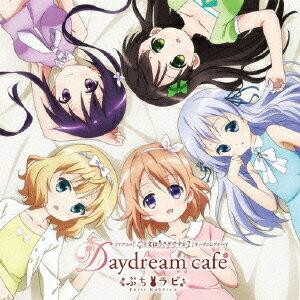 CD, アニメ TV?::Daydream cafe Petit Rabbits