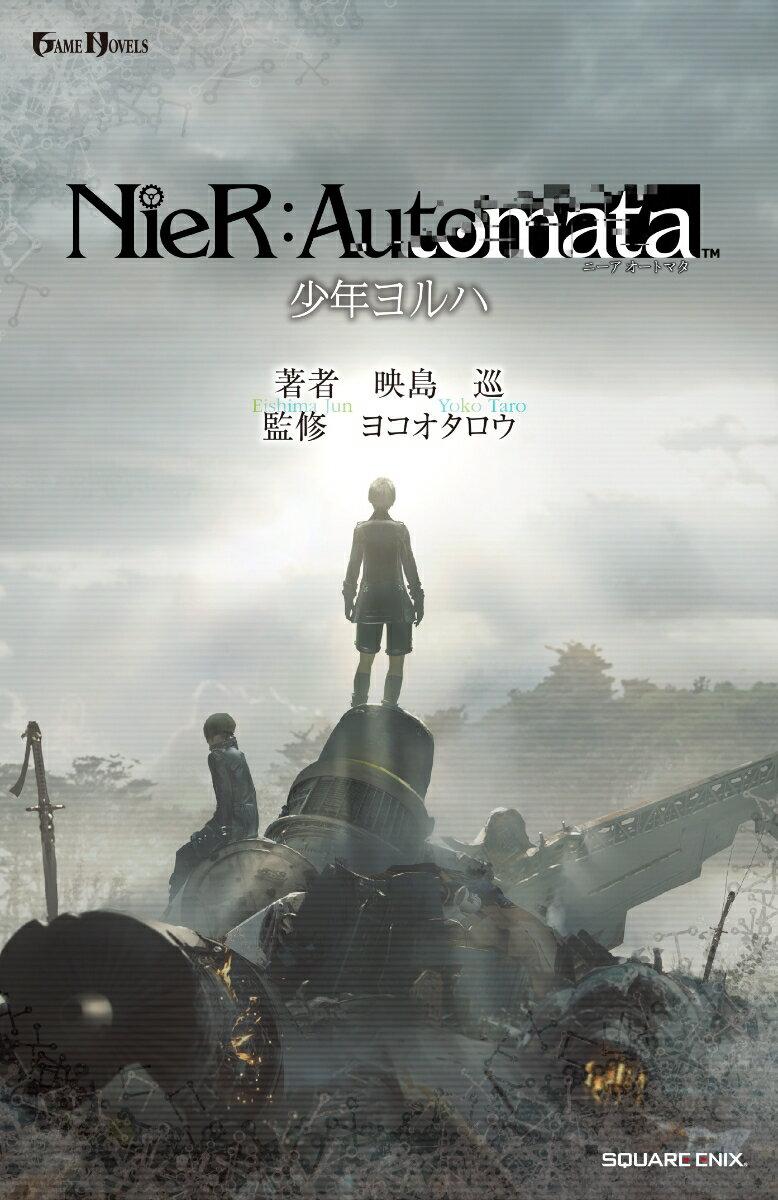 文庫, その他 NieRAutomata GAME NOVELS