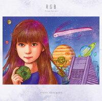 【楽天ブックス限定先着特典】RGB 〜True Color〜(オリジナルマスキングテープ)