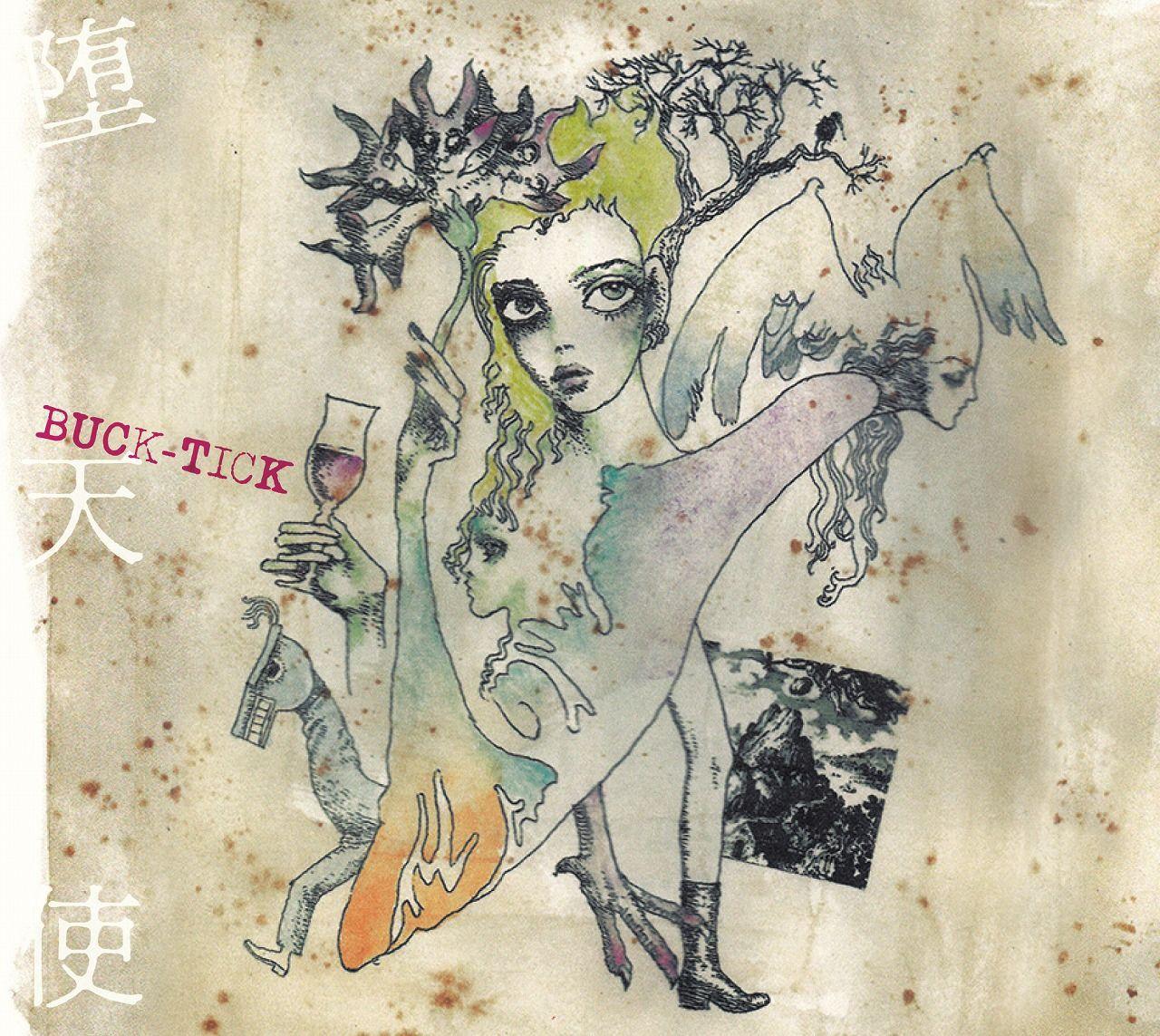 邦楽, ロック・ポップス  (B CDDVD) BUCK-TICK
