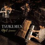 Op.1〜frontier〜 [ TSUKEMEN ]