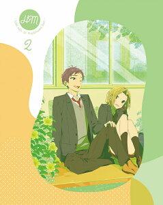 ホリミヤ 2【完全生産限定版】【Blu-ray】