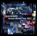 RADWIMPS LIVE ALBUM 「Human Bloom Tour 2017」 (期間限定盤 ライブCD) [ RADWIMPS ]
