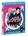 レオン ブルーレイ&DVDセット(初回生産限定版)【Blu-ray】 [ 知英 ]