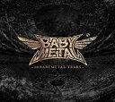 10 BABYMETAL YEARS (初回限定盤C CD+Blu-ray) [ BABYMETAL ]
