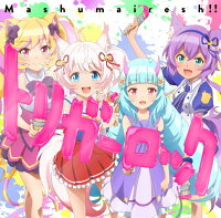 SHOW BY ROCK!!トリガーロック (初回限定盤 CD+Blu-ray)