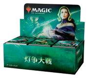 マジック:ザ・ギャザリング 灯争大戦 ブースターパック 日本語版 【36パック入りBOX】
