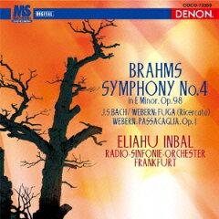 ドヴォルザーク – 交響曲 第9番 ホ短調 作品95 新世界より(エリアフ・インバル)