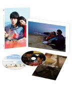 映画「君と100回目の恋」(初回生産限定盤)【Blu-ray】
