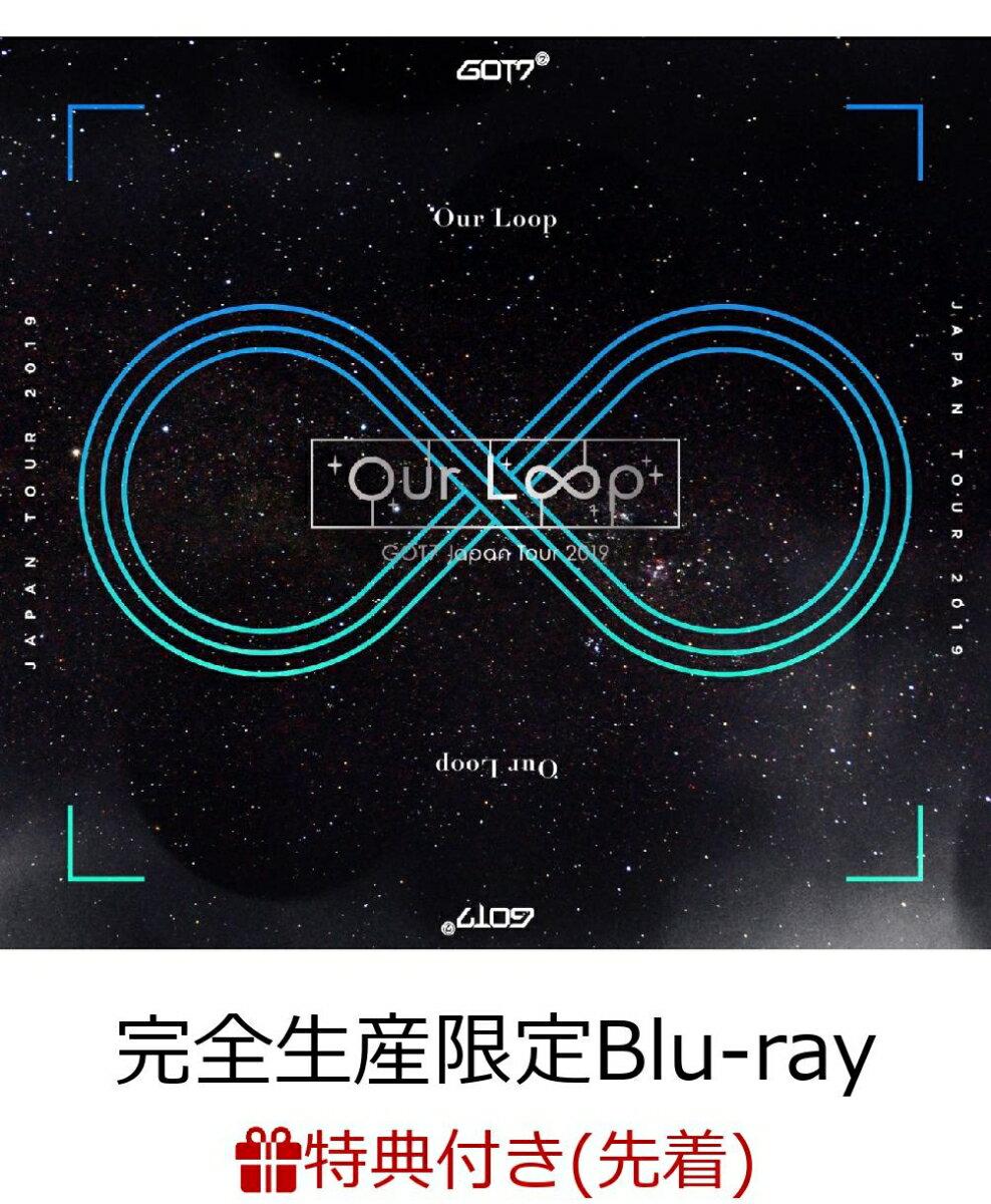 """【先着特典】GOT7 Japan Tour 2019 """"Our Loop"""" 完全生産限定盤 (ライブフォトポストカード 全7枚セット)【Blu-ray】"""