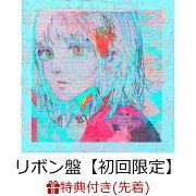 【先着特典】Pale Blue (リボン盤 7inch紙ジャケ+CD+DVD)【初回限定】(Pale Blueフレグランス)